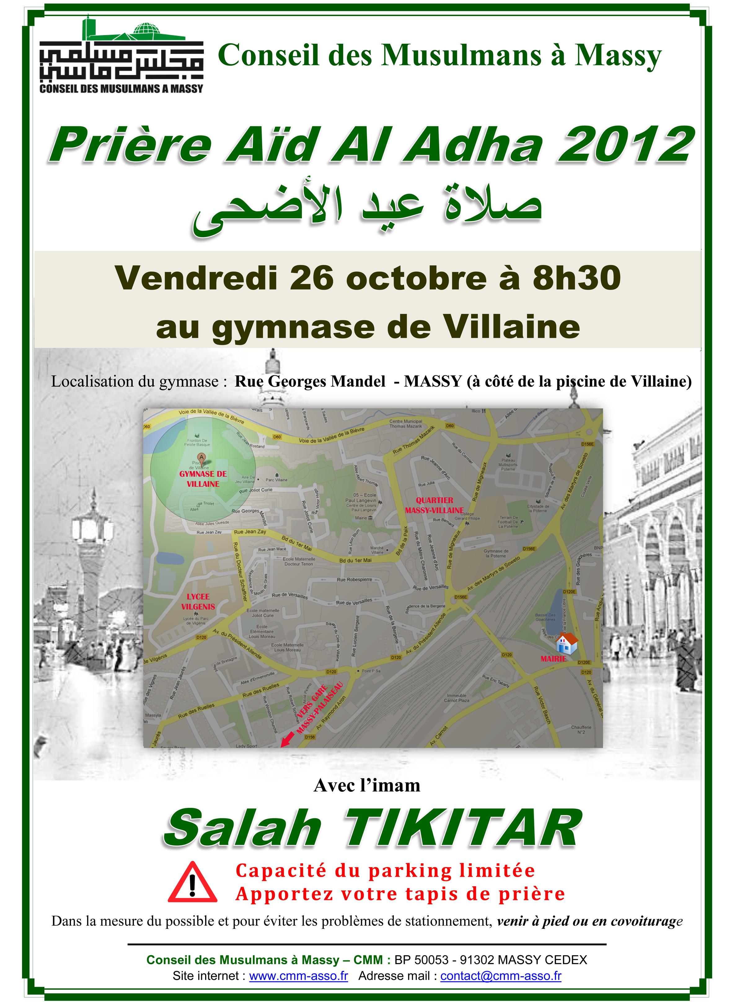 Affiche prière de l'Aïd Al Adha 2012